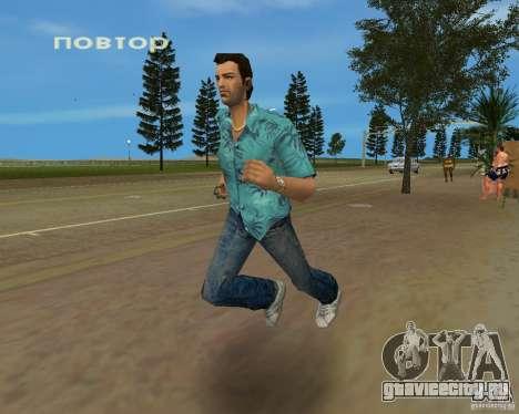 Анимации из TLAD для GTA Vice City одинадцатый скриншот