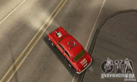 Москвич 407 1958 для GTA San Andreas вид сверху