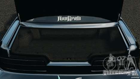 Nissan Silvia S13 Non-Grata [Final] для GTA 4 вид сверху