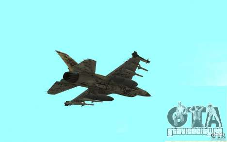 F16C Fighting Falcon для GTA San Andreas вид сзади слева