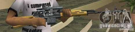 Max Payne 2 Weapons Pack v1 для GTA Vice City третий скриншот