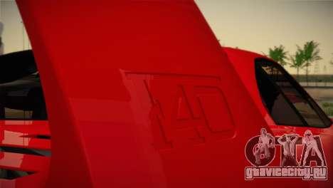 Ferrari F40 1987 для GTA San Andreas двигатель