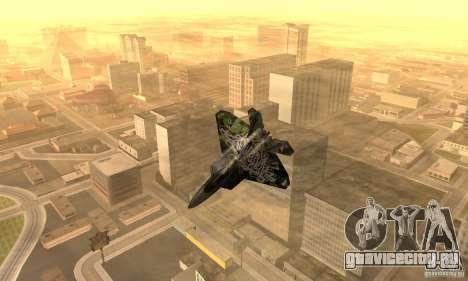 F-22 Raptor Graffity Skin 2 для GTA San Andreas вид слева