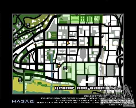 Ultra HD Карта для GTA San Andreas