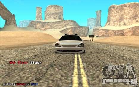 Lada Priora Final Tuning для GTA San Andreas вид сзади слева