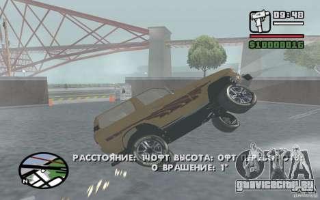 Toyota Land Cruiser 70 для GTA San Andreas вид сзади слева