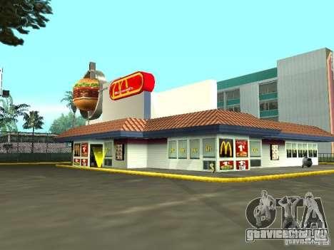 Mc Donalds для GTA San Andreas седьмой скриншот