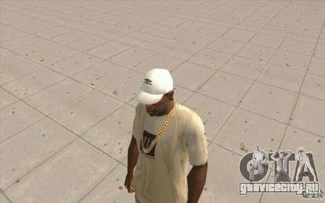 Кепка umbro white для GTA San Andreas