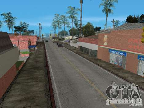 Новый Groove Street для GTA San Andreas третий скриншот