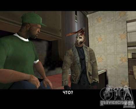 Джейсон Вурхис для GTA San Andreas девятый скриншот