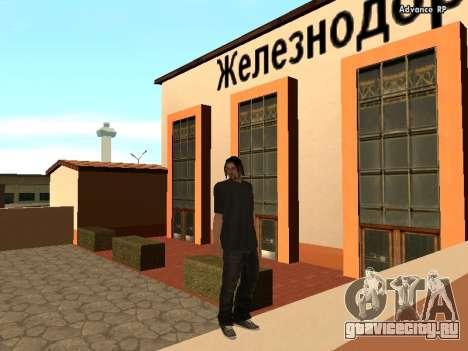 HD Скин STAFF для GTA San Andreas