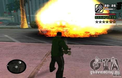 New Effects [HQ] для GTA San Andreas третий скриншот