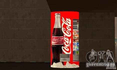 Cola Automat 6 для GTA San Andreas
