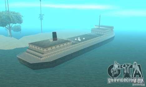 Lost Island для GTA San Andreas третий скриншот