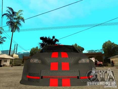 Dacia Logan Tuned для GTA San Andreas вид справа