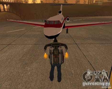 Самолет Як-40 для GTA San Andreas вид сзади