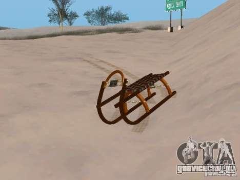 Санки v2 для GTA San Andreas вид слева