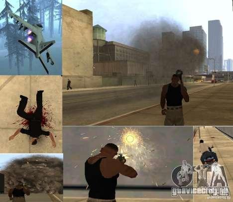 Overdose Effects v 1.4 для GTA San Andreas четвёртый скриншот