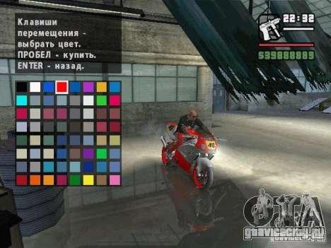 Carcols.dat By Russiamax для GTA San Andreas третий скриншот