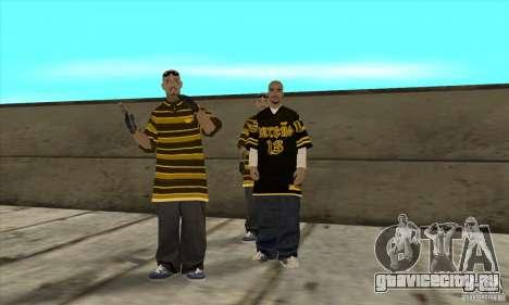 Замена всех скинов Los Santos Vagos Gang для GTA San Andreas четвёртый скриншот