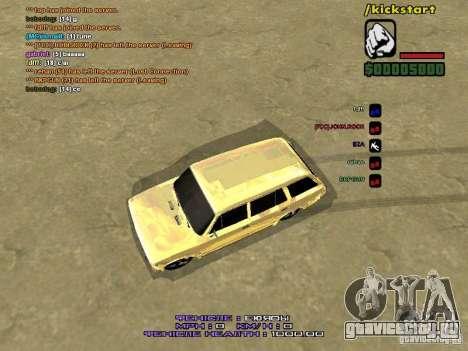 ВАЗ 2102 Gold для GTA San Andreas вид сзади