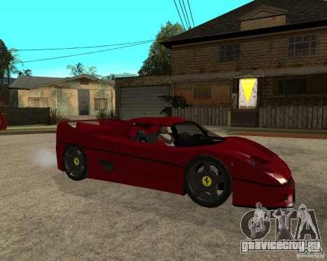 Ferrari F50 - style DTM TUNING для GTA San Andreas вид справа