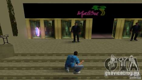 Новые текстуры клуба малибу для GTA Vice City