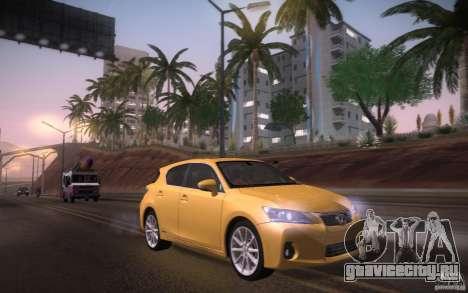 Lexus CT200H 2011 для GTA San Andreas