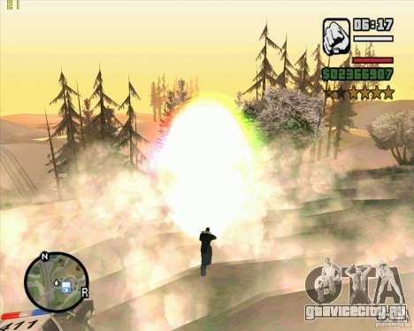 Masterspark для GTA San Andreas