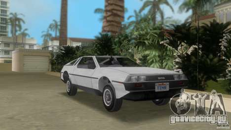 DeLorean для GTA Vice City