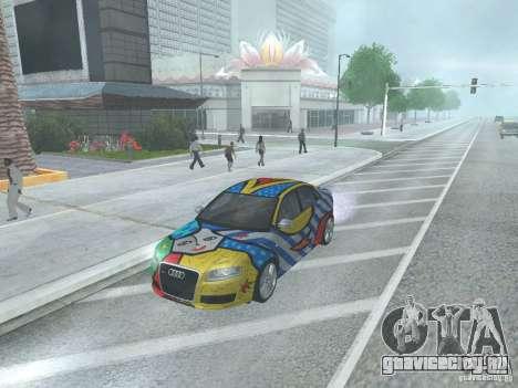 Audi RS 4 для GTA San Andreas вид сзади слева
