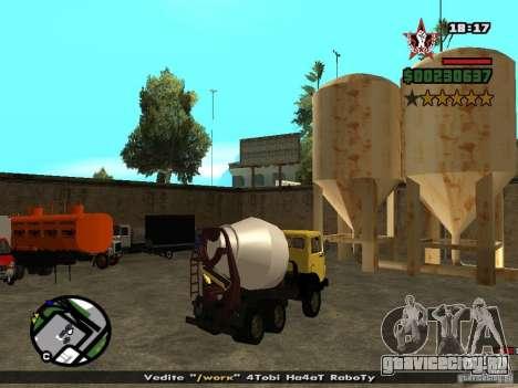 КамАЗ 53112 Бетономешалка для GTA San Andreas вид слева