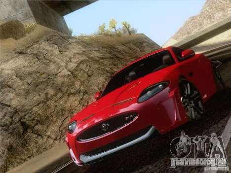 Jaguar XKR-S 2011 V2.0 для GTA San Andreas вид сзади слева