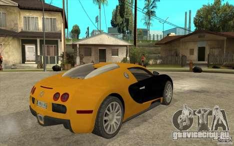 Bugatti Veyron v1.0 для GTA San Andreas вид справа
