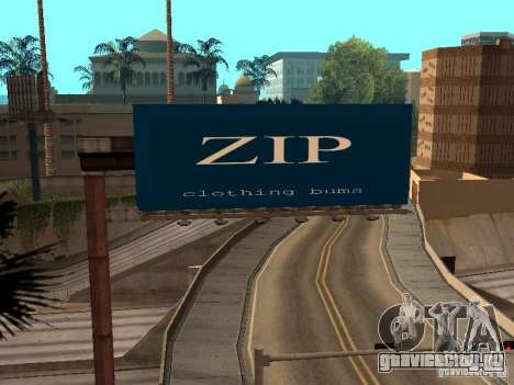 New SkatePark для GTA San Andreas седьмой скриншот
