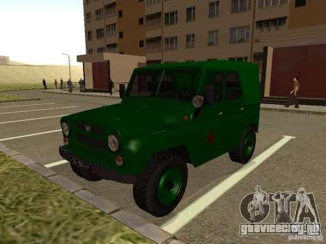 УАЗ 469 Военный для GTA San Andreas