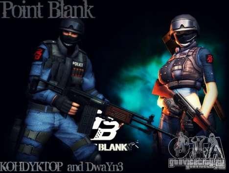 Swat из Point Blank для GTA San Andreas