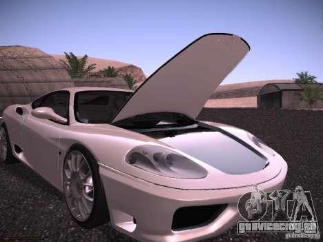 Ferrari 360 Modena для GTA San Andreas двигатель