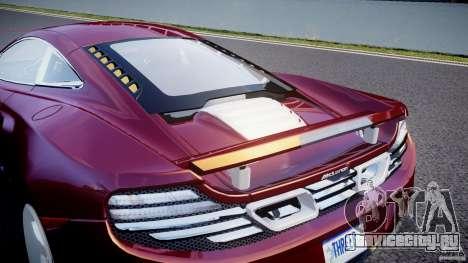 McLaren MP4-12C [EPM] для GTA 4 вид снизу