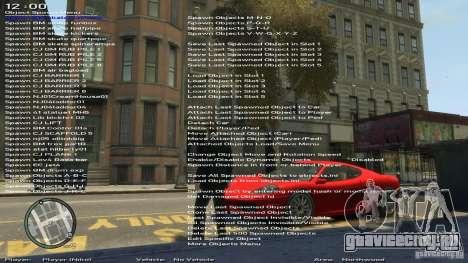 Simple Trainer Version 6.3 для 1.0.6.0, 1.0.7.0 для GTA 4 пятый скриншот