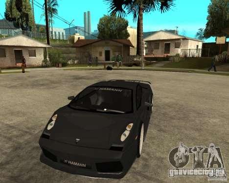 Lamborghini Gallardo HAMANN Tuning для GTA San Andreas вид сзади