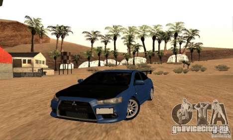 New Drift Zone для GTA San Andreas десятый скриншот