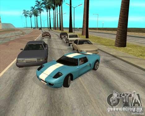 Мод от Юрки для GTA San Andreas третий скриншот