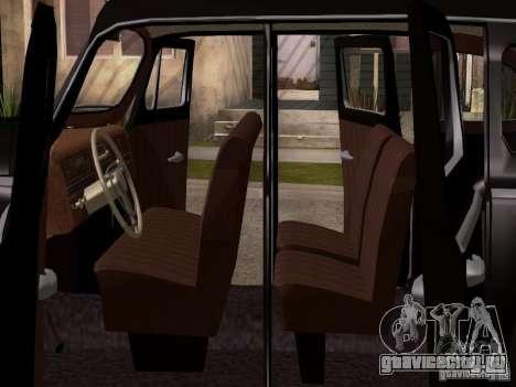 ЗиС 110 для GTA San Andreas вид изнутри