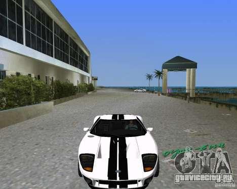 Ford GT для GTA Vice City вид слева