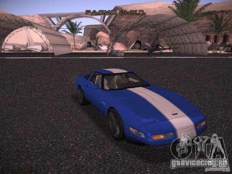 Chevrolet Corvette Grand Sport для GTA San Andreas вид изнутри