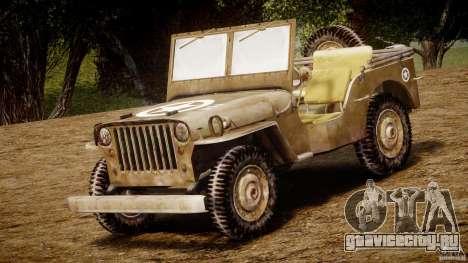 Jeep Willys [Final] для GTA 4 вид слева
