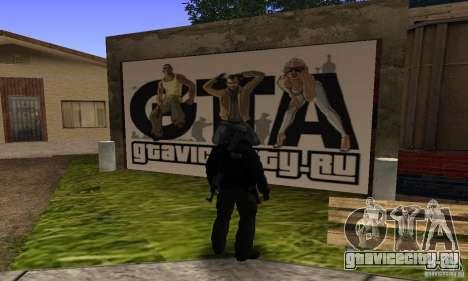 Grove Street v1.0 для GTA San Andreas третий скриншот
