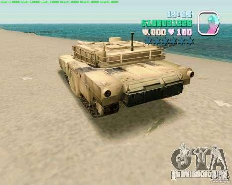 M 1 A2 Abrams для GTA San Andreas вид справа