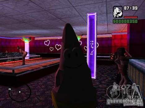 Patrick для GTA San Andreas седьмой скриншот